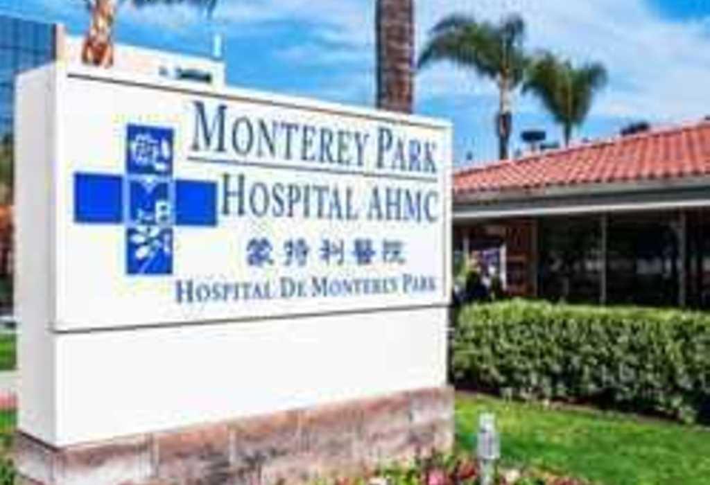 850 S ATLANTIC BLVD, STE 305 Monterey Park, CA 91754